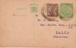 India Madura To Palestine Haifa 1930 Typewritten Up Rated Postal Card photo