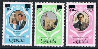 Uganda 1981 Royal Wedding Ovpts Sg 341/3 photo