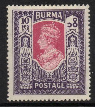 Burma Sg63 1946 10r Claret & Violet Mtd photo
