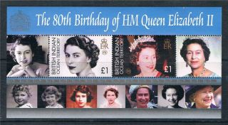 B.  I.  O.  T.  2006 Queen ' S 80th Birthday Sg Ms 352 photo