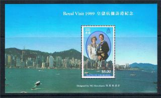 Hong Kong 1989 Royal Visit M.  S.  Sg 630 photo