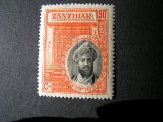 Zanzibar,  Scott 217,  50c.  Value Red Orange/black 1936 Issue Bin Harub Mvlh photo