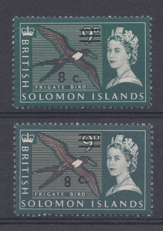 1966 British Solomon Islands M/m 8c On 9d Frigate Bird Stamp (sg 142aa) Variety photo