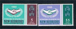Hebrides 1965 I.  C.  Y.  Sg 112 - 3 photo