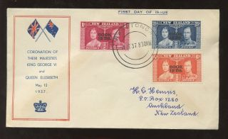 Cook Islands 1937 Coronation Illustrated Fdc Raratonga photo