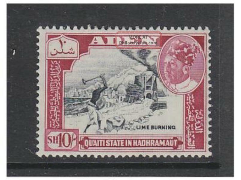 Aden,  Qu ' Aiti State In Hadhramaut - 1963,  10s Stamp - M/m - Sg 52 British Colonies & Territories photo