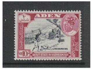 Aden,  Qu ' Aiti State In Hadhramaut - 1963,  10s Stamp - M/m - Sg 52 photo