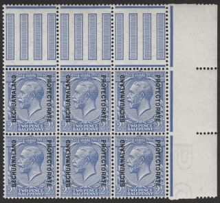 Bechuanaland Protectorate 1913 Kgv 2½d Cobalt - Blue Marginal Block Of 6 Sg78 photo
