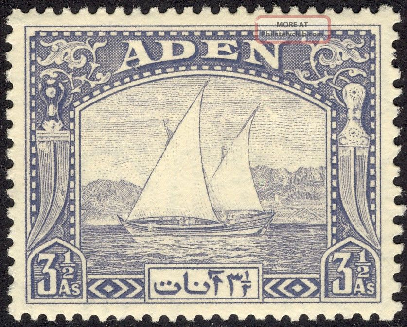 1937 Aden 7,  Lightly Hinged,  Fine,  Scott Cv $11.  00 British Colonies & Territories photo