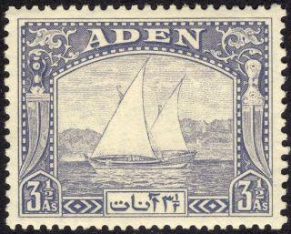 1937 Aden 7,  Lightly Hinged,  Fine,  Scott Cv $11.  00 photo