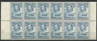 1938 Bechuanaland Kg Vi Sc.  126 Block Of 12 1½ P. photo