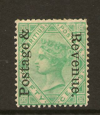 Mauritius: 1902 50c Green Overprinted Postage & Revenue Sg 161 photo