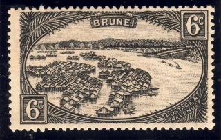Brunei 1924 Cents Black photo