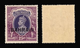 Bahrain Kgvi 1938 - 41 25r Sg 37 Fine Never Hinged photo