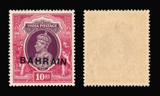 Bahrain Kgvi 1938 - 41 10r Sg 35 Fine Never Hinged (c) photo
