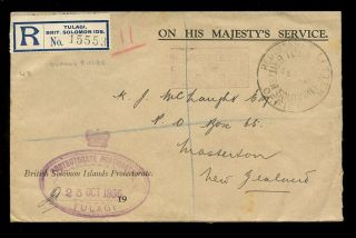 British Solomon Islands Registered Official Ohms +crowned Postmaster Tulagi 1935 photo