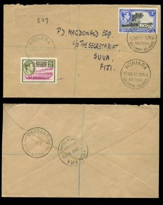 British Solomon Islands Registered. . .  Kg6 1948 To Fiji photo