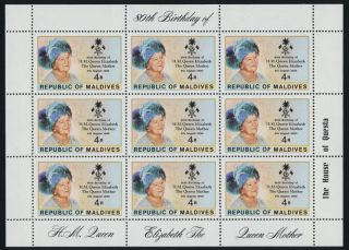 Maldives 874 Sheet The Queen Mother,  80th Birthday photo