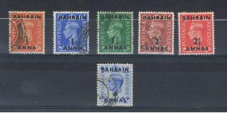 Bahrain - 1950 To 1955 - Sg71 To Sg76 - Cv £ 33.  25 - photo