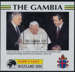 Gambia 2232 Pope Visit To The Holyland photo