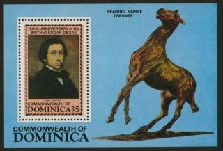 Dominica 863 Art,  Degas,  Horse photo