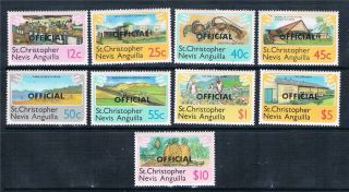 St Kitts & Nevis 1980 Official Overprints Sg 01 - 09 photo