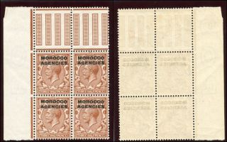 Morocco Agencies 1921 Kgv 1½d Red - Brown Block Of Four.  Sg 44.  Sc 211. photo