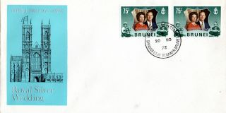 Brunei 20 November 1972 Royal Silver Wedding Official First Day Cover Cds photo