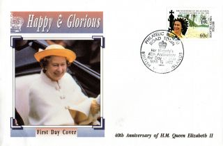British Virgin Islands 12 March 1992 Happy And Glorious 60c First Day Cover Shs photo