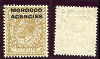 Morocco Agencies 1925 Kgv 1s Bistre - Brown Mlh.  Sg 61.  Sc 225. photo