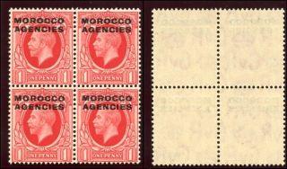 Morocco Agencies 1935 Kgv 1d Scarlet Block Of Four.  Sg 66.  Sc 235. photo