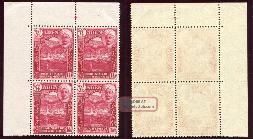 Aden - Qu ' Aiti 1942 1½a Carmine Block Of Four.  Sg 4.  Sc 4. British Colonies & Territories photo