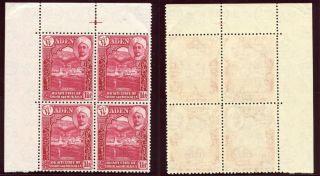 Aden - Qu ' Aiti 1942 1½a Carmine Block Of Four.  Sg 4.  Sc 4. photo