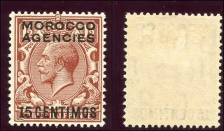 Morocco Agencies 1925 Kgv 15c On 1½d Red - Brown Mlh.  Sg 145.  Sc 60. photo
