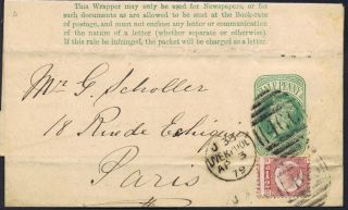 1870 1/2d On 1/2d Green Wrapper Liverpool To Paris France photo