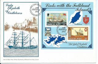 1984 Isle Of Man Mini Sheet Falklands First Day Cover Refy20 photo
