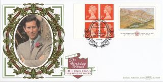 1998 Gb Benham Prince Charles 50th Birthday Booklet Pane Fdc Blcs149 photo