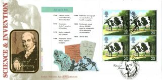 21 September 1999 World Changers Booklet Pane 1 Benham Blcs 166 Berkeley Shs photo
