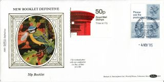 4 November 1985 50p Booklet Benham D33 First Day Cover Windsor Shs photo