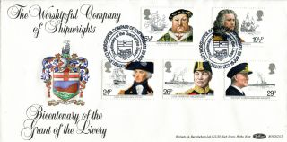 16 June 1982 Maritime Heritage Benham Bocs (2) 12 First Day Cover London Ec2 Shs photo