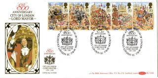 17 October 1989 Lord Mayors Show Benham Blcs 46b First Day Cover London Ec Shs photo