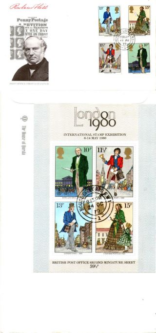 22 August 1979 Sir Rowland Hill Post Office First Day Cover House Of Lords Cds photo