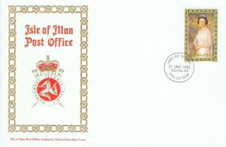 Isle Of Man - 1985 - Sg248 - Cv £ 8.  00 - Not Postal photo