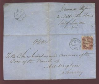 Surrey Addington 1864 Official Printed Ill.  Letterhead photo
