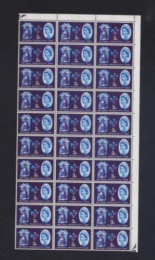 1962 Sg632p,  Phosphor Npy National Productivity Year,  Quarter Sheet Of 30 photo