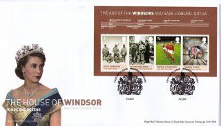 The House Of Windsor - Royal Mail Mini Miniature Sheet Fde / Fdc - 02.  02.  2012 photo