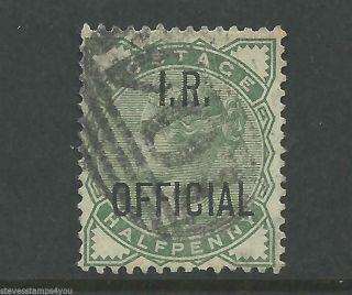 Queen Victoria - 1882 - Sgo1 - Cv £ 40.  00 - Inland Revenue - photo
