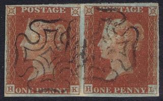 1841 1d Red Plate 41 Hk - Hl With Mx Both Missing Imprimaturs photo