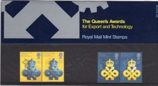 Qeii Presentation Pack No 207 Queen ' S Awards 1990 photo