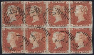 1841 1d Red Plate 69 Aa - Bd Four Margin Block Of Eight With Cert photo